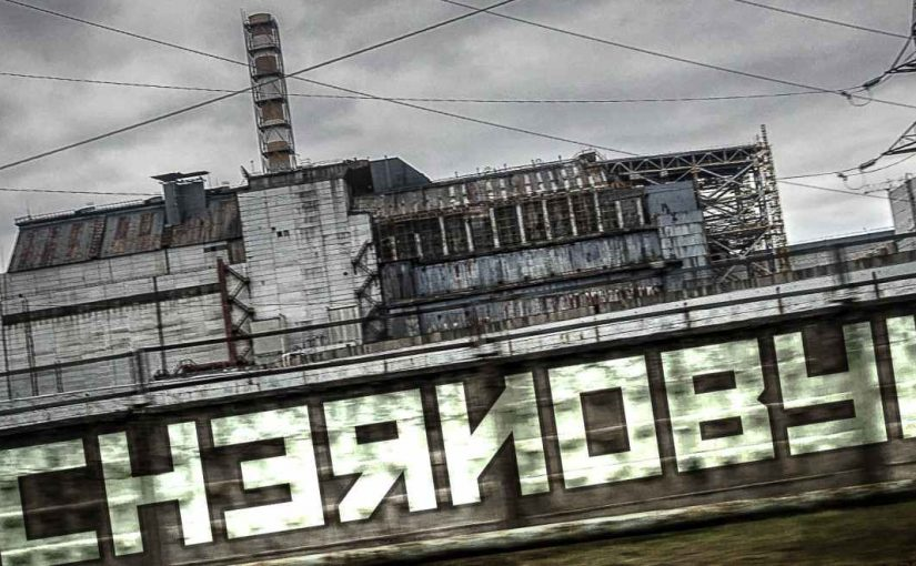 VIDEO: A Radioactive fire sweeps across one of the world's most contaminated areas Chernobyl!
