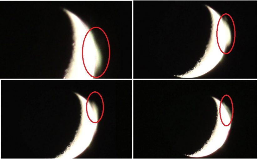Something hit the Moon?  Mysterious undulation at the edge of the moon. what is it – magnetic storm?