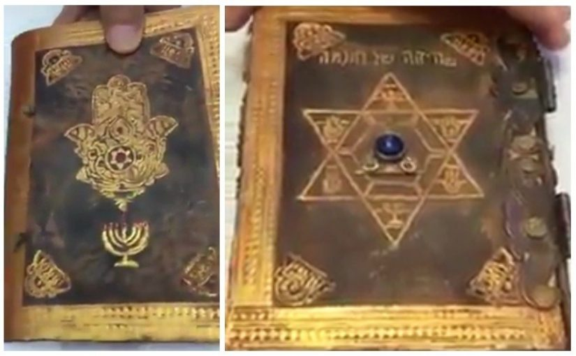 Mysterious and Secret Book: Alchemy and Kabbalah