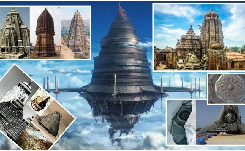 Vimana Mention of the ancient spaceships of the Gods.