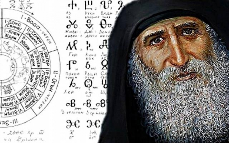 The Old Bulgarian calendar is the oldest in the world, recognized by UNESCO. According to him, we expect 7525 years